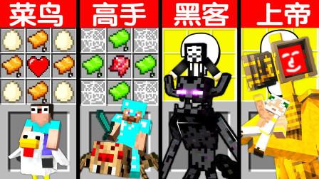 Minecraft我的世界:BOSS宠物Mod制作大挑战-收集神奇宝贝