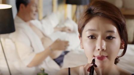 韩国又拍了一部我们不敢拍的电影,看的人瑟瑟发抖,真实改编