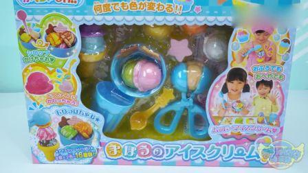 奇奇和悦悦的玩具:小猪佩奇会变色的冰淇淋玩具,还可以抹果酱哦