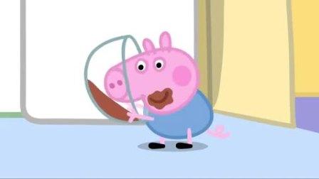 佩奇最好的朋友是谁呢?  小猪佩奇 第一季 3 快剪  0814204147