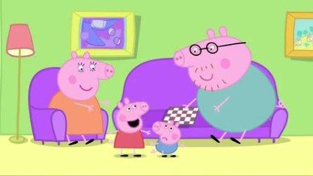 乔治最喜欢的玩具是什么? 小猪佩奇 第一季 2 快剪  0814203722