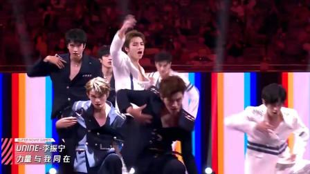 《超新星运动会3》UNINE演唱《Ready Go》全开麦太稳了!