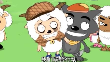 喜羊羊与灰太狼,红太狼偷大象牙做项链