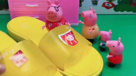佩奇乔治要睡觉了,他们睡在猪爸爸的大拖鞋里,怪不得那么臭呢