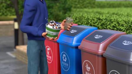 爆笑两姐妹:垃圾科学分类,文明你我同行金映奖动画单元垃圾分类我是垃圾分类小能手