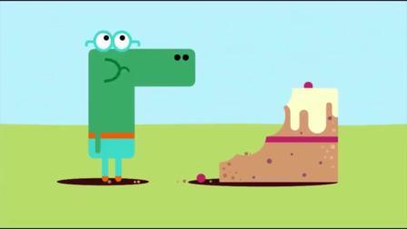 嗨道奇:小鳄鱼吃蛋糕,吃的那是一个香,这蛋糕也太香了