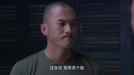 火蓝刀锋:张冲在部队过生日,师傅特地用肉,给他做了个生日蛋糕