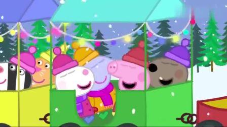 小猪佩奇:孩子们坐着小车去找圣诞老人啦,可以要礼物了,好开心(1)