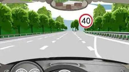 小车C1、C2、C3科目一图片试题讲解81至90题,助你小车科目一考试轻松过关,每个题目都有详细答案分析
