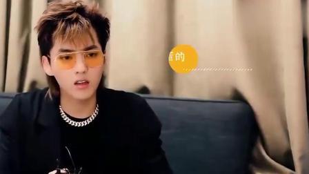 独家采访吴亦凡,首次回应蔡徐坤《鸡你太美》视频,网友看了都说搞笑!