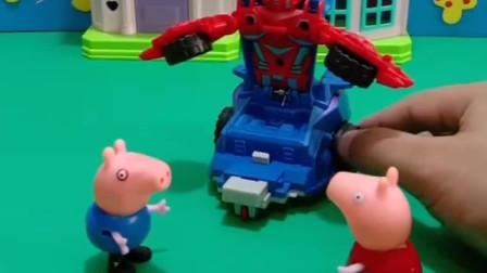 大头不和乔治一起玩奥特曼小战车,还欺负乔治,乔治哭着找佩琪诉苦