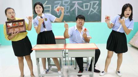 """学霸王小九校园剧:班级拍卖会,学生为吃""""榴莲味""""月饼以666元的价格拍下,太逗了"""