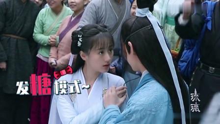 """琉璃花絮:司凤""""我乱了""""的幕后,比正剧在还要甜蜜"""