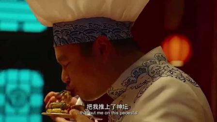 绝世高手:食堂魔女张阿姨祭出拿手菜品,五仁月饼红烧带皮牛蛙!