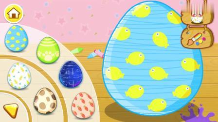 宝宝巴士亲子游戏:创意彩蛋装扮,发挥宝宝无限想象力创造力