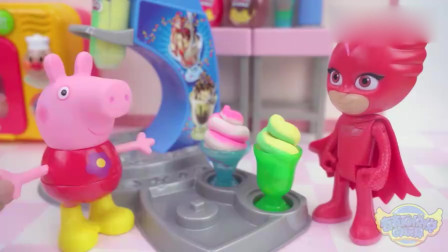 奇奇和悦悦的玩具:小猪佩奇冰淇淋机做草莓果酱冰淇淋