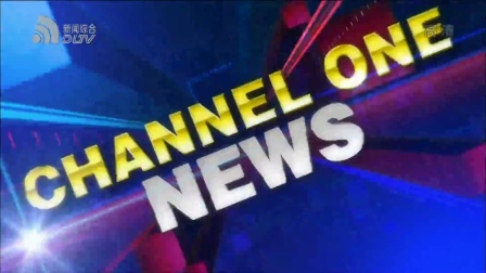 Channel One News 200418
