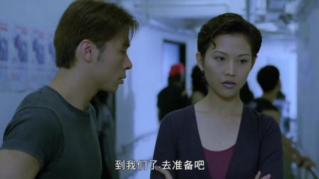 电影天才与白痴,蔡少芬和许志安参加舞蹈比赛,评委却是蔡少芬前男友