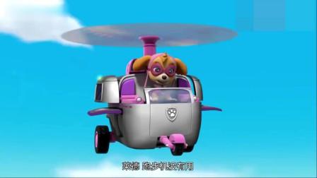 益智动画:狗狗用磁铁救了韩丁那市长,老奶奶获得跑步冠军