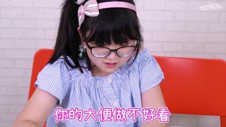 妞妞玩具:迷你蛋糕轻黏土制作组