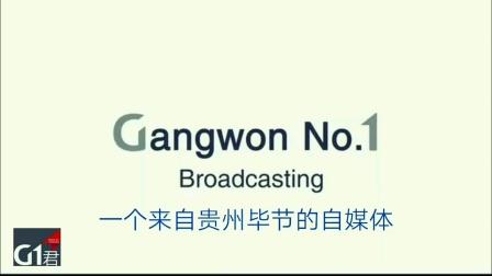 CCTV-7《军事科技》历年片头(2006-2020)