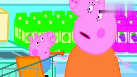 小猪佩奇:猪妈妈问佩奇,是不是她放的巧克力蛋糕,不是佩奇放的,那是谁
