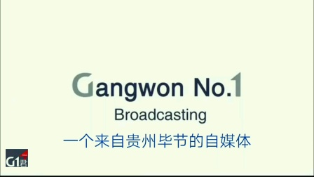 CCTV-13《每周质量报告》历年片头(2003-2020)