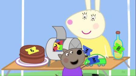 小猪佩奇:猪爸爸以为佩奇和她一样,怎么不喜欢巧克力蛋糕呢!(1)