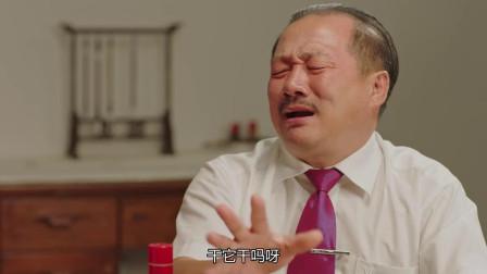 乡村爱情:谢广坤刘能酒桌比拼,拦都拦不住,也不看看自己几岁!