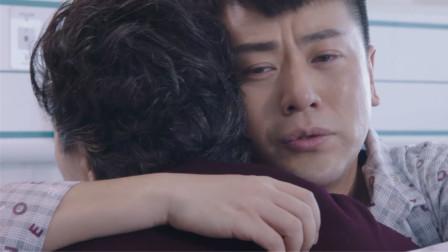林枫终于苏醒,第一件事就是找小雅,这感情太让人感动