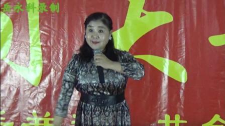 豫剧《打一杆帅子旗》选段,优秀演员张丽演唱,亚太医院