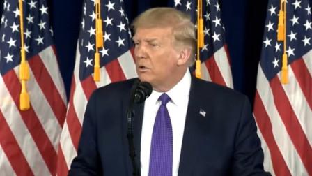 特朗普被问懵一不小心说出真话: 我考虑解雇所有人 现场一片哄笑!