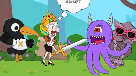 救救小姐姐:乌鸦满口谎言,小姐姐被迫拿剑斩妖除魔