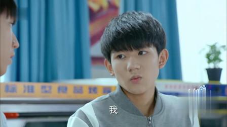 少年时代:王俊凯做蛋糕,王源想的真多,厉害了凯爷