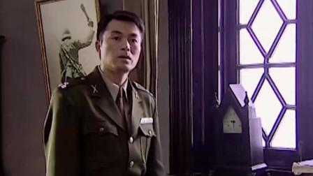 江阴要塞:来到唐总队长办公室,两人这是商业互吹啊,夏处长想干嘛呢