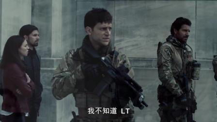 影视;队员们为了防治病毒感染,竟要去大厦里找解药