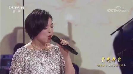 白雪成名曲《久别的人》,曲调抒情而忧伤,女神依旧很美!