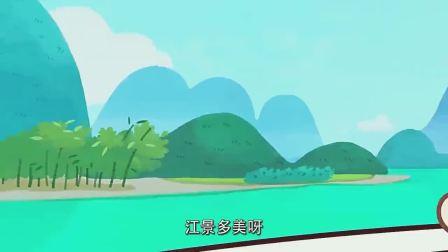 可可小爱:这里的风景真美啊,要是乱丢垃圾就不美了,请爱护环境
