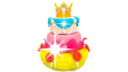 儿童动画雪花彩泥粘土DIY手工制作玩具视频教程大全 钻石皇冠蛋糕
