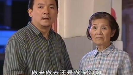 老阿婆想去给外国人当保姆,没想到阿婆还会几句英语,真厉害