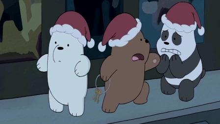 咱们裸熊 第四季 圣诞老爷爷果然是小偷,熊熊们上演小鬼当家