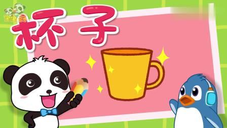 宝宝巴士之神奇简笔画:小福DIY的果汁好想喝啊,来个杯子分享吧