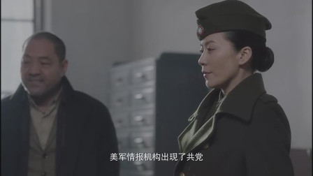 父亲的身份:林莎,俞北平心急如焚想要救出林莎