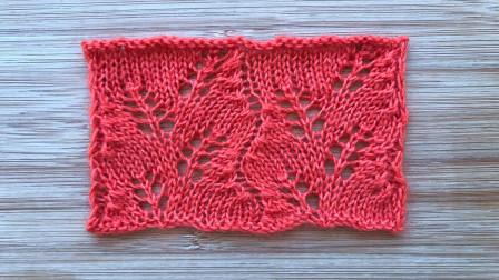 镂空双叶子花样的编织方法,漂亮大气,织衣服和围巾都不错图解视频