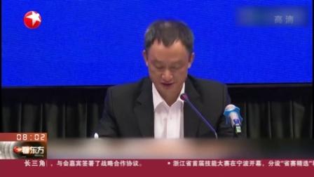 视频 深圳一超市员工在汕尾确诊感染新冠