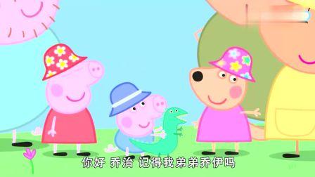 小猪佩奇袋鼠一家很富有,去野餐都要开着飞机,真是不可思议