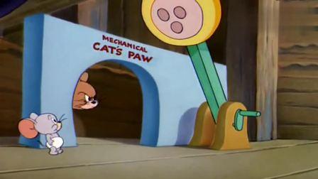 猫和老鼠:杰瑞被泰菲玩坏了,用猫爪把杰瑞拍扁了