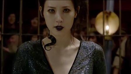 神奇动物:这一段蛇女从人变蛇挺好看的,特效也不错