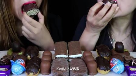 """搞笑吃播姐姐:""""巧克力棉花糖雪糕甜甜圈吉百利泡芙条金德巧克力"""",听这咀嚼音,吃货姐妹花吃得真馋"""