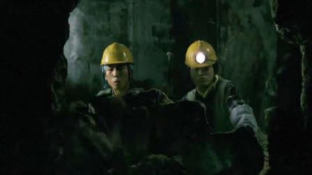 施工队发现隧道有动静,凿开墙壁一看,里面坐着个修行千年的老头